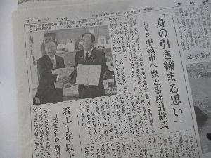 川口の活性化 住みよい街にするために・・・・ 川口市は、4月1日から、中核市となり、埼玉県から保健・医療・福祉など3分野 約2200の事務が委譲さ