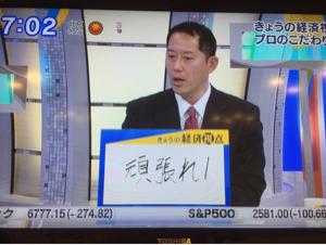 ^DJI - NYダウ 今の相場に一言!