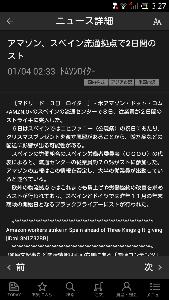 ^DJI - NYダウ アマゾン、ストきたー!
