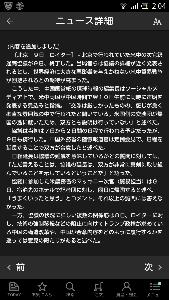 ^DJI - NYダウ 明日午前中に米中同時発表。  10:30からという情報もある。 場中じゃん。また日経をクッションにし