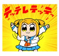 ^DJI - NYダウ うむ!!  ええ値動きやないかぁ! 笑