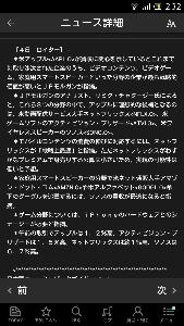 ^DJI - NYダウ アップルがゲーム配信に参入の可能性の記事が前に出ていたが、買収の記事が新たに。