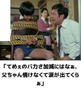 ^DJI - NYダウ 死んでるねYO