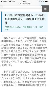 ^DJI - NYダウ このニュースで上がった!