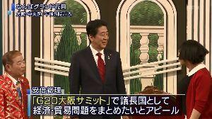 ^DJI - NYダウ 今日は安倍首相が吉本新喜劇に飛び入りで登場したらしい。 例のギャグをしたかどうかはわかりませんが。