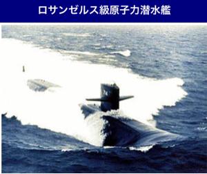 ^DJI - NYダウ 「日本のタンカーに攻撃成功セリ、次は中国のタンカーを撃沈セリ」
