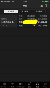 ^DJI - NYダウ ヘッド&ショルダーで完璧すぎる売りポジ