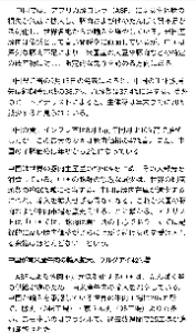 ^DJI - NYダウ (≧▽≦)こりだょぉ〜🐣ヒャッハ~ 🐥コリッ 🐤~ウソハメッタニイワナイカラ💦🐥ソウダッタンダァ