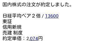 ^DJI - NYダウ 印旛2074本日高値で空売り。本日高値=日経安値