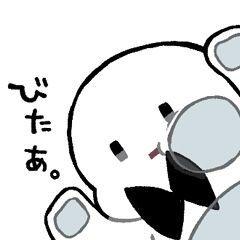 ^DJI - NYダウ なんで日経先物2万超えてるんだ(ㆀ˘・з・˘)ぷんぷん