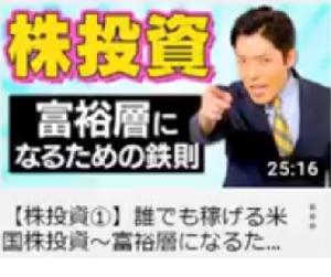^DJI - NYダウ 天井への レクエイム  こいつさー、芸人のくせに 素人で米国株語るなや!