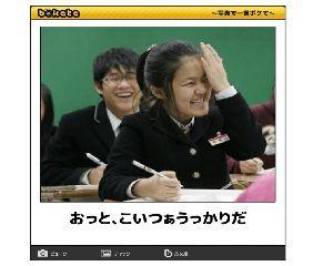 9133 - (株)東栄リーファーライン バイオ関連で株探をみたら S高がちょこちょこ出てますね・・・ どこかのアホがソースを握って損してるぐ