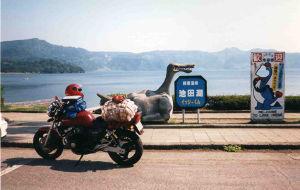 ■ライダー連絡所in栃木■ Yahoo掲示板終了につき、懐かしい写真を貼ってゆく(6)  1997年頃かなぁ~ 九州は鹿児島県、