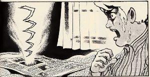 スナック★イタ子 フフフ  画像パワーが復活ナノダ(*´▽`*) ランド円、8.004で、再び8.40