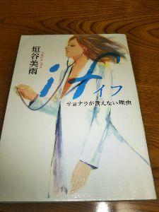 ~競技ダンスに興味ある人~ 人の心が分かる聴診器を拾ってしまった若き女医の不思議な体験。 ちょっと面白いです!この本