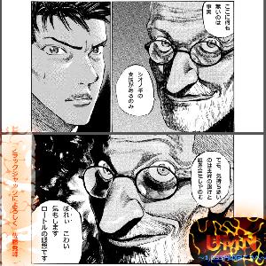 4585 - (株)UMNファーマ ぼれぃ