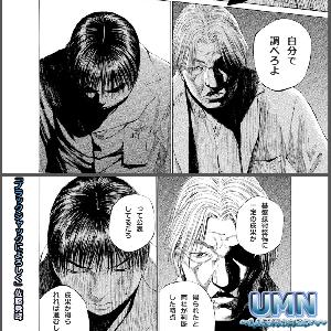 4585 - (株)UMNファーマ 自分で