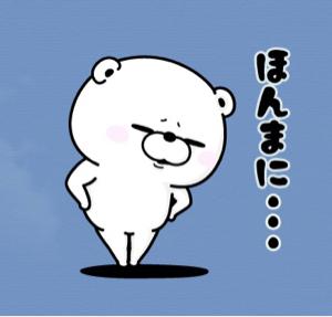 4585 - (株)UMNファーマ ここは ジジぃの怨念がおんねん(笑)  ちなみに 俺様 ここ触ってないし 知り合いのダロウが 材料無