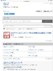 4585 - (株)UMNファーマ きっしょ。