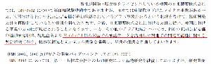 4585 - (株)UMNファーマ 会社の発表した内容の抜粋...  都合の良い様にかんがえてみたいね。