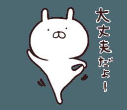 4591 - (株)リボミック だからそう言ってんのよ。(´・ω・`)