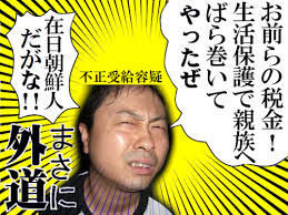 連合国は朝鮮の日本に対する賠償要求権を否定 自治体は絶対に拒否できません!!    住民の皆様!       一人でもできます!