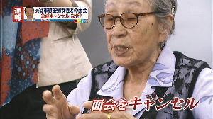 事業仕分け対象団体の指摘を。 助けて!!             問題を解決できるように!!                日本軍