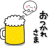 2784 - アルフレッサ ホールディングス(株) おっつん!