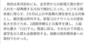2483 - (株)翻訳センター やっと