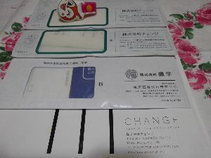7049 - (株)識学 最恐コンビ❗