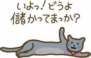 6440 - JUKI(株) ε=惨めMiner( TДT)ノ ~(゚^∀^゚)゚。一撃ギャーハッ