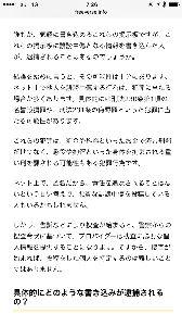 甘茶証券有限会社 捕まったら面白いな〜〜 いつか報復してやりたいけどな〜〜(^^)  悪質な奴は許せん。