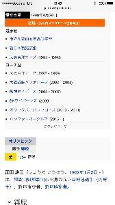 2015年5月19日(火) 中日 vs 広島 7回戦 ありますよ