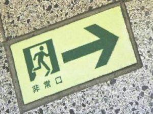 4644 - イマジニア(株) イマジニアンのみんな おっはー! 決算発表日は5月15日(予)だよー! お忘れナックルw ( &ac