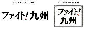 9142 - 九州旅客鉄道(株) 3500超えてください。