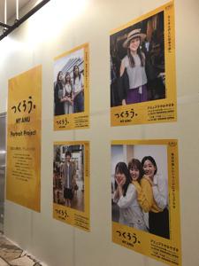 9142 - 九州旅客鉄道(株) 最後に特設パネルブース  昔のイメージががらりと変わってきてます。 かなり駅前活性化するのでわ。