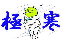 5940 - 不二サッシ(株) 荒れてるな~ 荒んでる  儲かってないやろ!  怒り心頭な奴w
