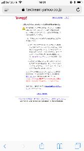 2015年10月7日(水) 広島 vs 中日 25回戦 掲示板で返信できません😭