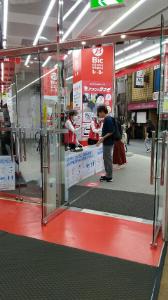 いつかどこかで♪(雑談中心) ビックカメラみたいに、入口で検温も 出来れば、ラウンジ以前に、店の入口で行うべき ここで店員から無理