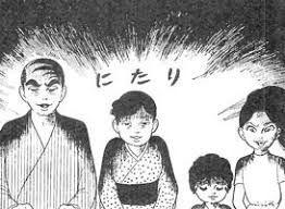 7033 - (株)マネジメントソリューションズ そろそろPER50倍 ヽ(・ω・)/