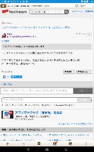■■■退場した鬼杏子を偲ぶスレ■■■ アフォ