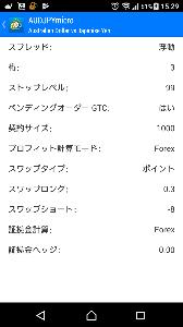 為替+世界の株価指数やコモディティ 見てみたらXMは逆にマイナススワップがプラススワップに戻ってる!!!!!   100万通貨でようやく