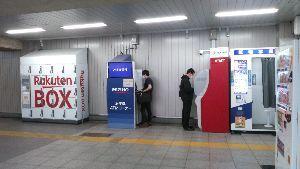 8410 - (株)セブン銀行 ※都市部で、ATMのコンビニ外の設置が加速している。立地がいい場所では、コンビニ内のATMの5倍以上