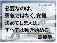 8591 - オリックス(株) 4月までに期待していま~す😁 今日から休暇をとって、神戸の震災の慰霊祭に行ってきます。  俺としては