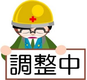 8591 - オリックス(株) Sell in May,and go away,don't come back until