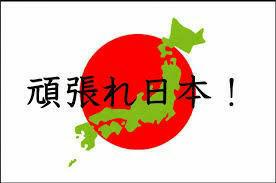 8591 - オリックス(株) 願うはコロナウィルスの終息のみ❗ 東京5輪は主催者が開催を、主張しているが 選手団を各国が派遣しなけ