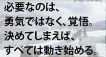 8591 - オリックス(株) (笑)人生にリスクと自己責任はツキモノ!😁