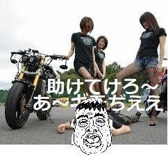 8591 - オリックス(株) 500円男の運命