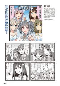 8591 - オリックス(株) やっぱり日本は社会主義が一番似合ってるとおもう。 日本は実質的に社会主義国家だとよくいわれてるけど、