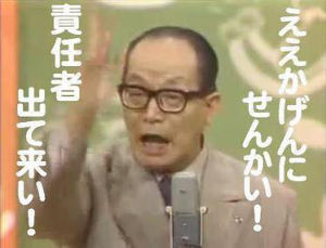 8697 - (株)日本取引所グループ 10日間、ほぼ陽線で下落中だが、、(、、?